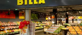 Доставка продуктов из Billa через СберМаркет