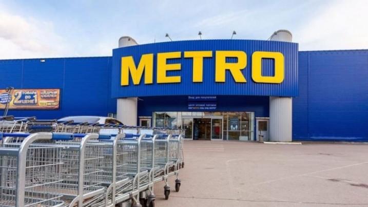 Доставка продуктов из Метро через Сбермаркет