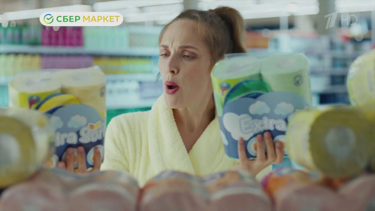 Реклама СберМаркет